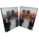 相棒 season 13 DVD-BOX I+II 完全版