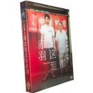 山田孝之の東京都北区赤羽 DVD-BOX(初回限定生産)