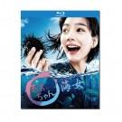 連続テレビ小説 あまちゃん (能年玲奈出演) 全26週 全156回 Blu-ray BOX 全巻
