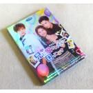 ドラマ「兄に愛されすぎて困ってます」DVD-BOX 豪華版
