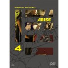 攻殻機動隊ARISE (GHOST IN THE SHELL ARISE) 1+2+3+4 DVD-BOX 完全版