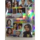 新しい王様 Season2 DVD-BOX