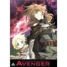 Avenger〜アヴェンジャー〜DVD-BOX