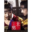 王になった男 プレミアムBOX [DVD] 正規品