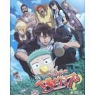 BEELZEBUB べるぜバブ DVD-BOX