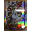 キャプテン翼 中学生編 (2018年) 全52話 DVD-BOX 全巻