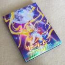 TVアニメ 美少女戦士セーラームーンCrystal 全巻 DVD-BOX