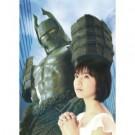 大魔神カノン DVD-BOX