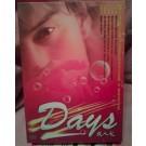 Days (長瀬智也、中谷美紀出演) DVD-BOX