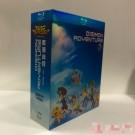 デジモンアドベンチャー 15th Anniversary Blu-ray BOX 全巻