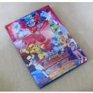 スーパー戦隊シリーズ 動物戦隊ジュウオウジャー DVD-BOX 完全版
