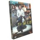Dr.倫太郎 (堺雅人、蒼井優出演) DVD-BOX