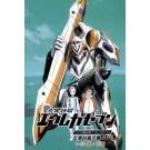 交響詩篇エウレカセブン DVD-BOX 全50話