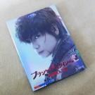 フランケンシュタインの恋 DVD-BOX