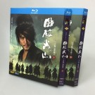 NHK大河ドラマ 風林火山 完全版 (内野聖陽、佐々木蔵之介出演) Blu-ray BOX 全巻