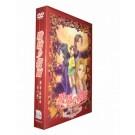 ガラスの仮面 第1-13幕 豪華版 DVD-BOX 全巻