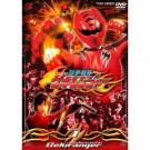 獣拳戦隊ゲキレンジャー DVD-BOX