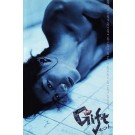 Gift ギフト (木村拓哉出演) DVD-BOX
