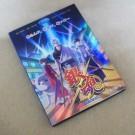 銀魂 第4期 烙陽決戦篇 第317-328話 DVD-BOX