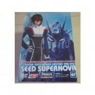 機動戦士ガンダムSEED+SEED DESTINY+SEED C.E.73 -STARGAZER-【初回限定生産】+劇場版 DVD-BOX全集 豪華版