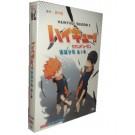 ハイキュー!!セカンドシーズン (初回生産限定版) 全25話 DVD-BOX