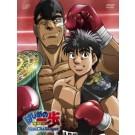 はじめの一歩 NEW Challenger DVD-BOX(8枚組 全26話)
