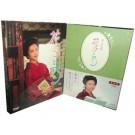 連続テレビ小説 花子とアン 完全版 DVD-BOX 全26週 全156話 全巻