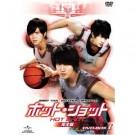 ホット・ショット【完全版】DVD-BOX I+II