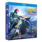 仮面ライダーBLACK RX Blu-ray BOX 全巻