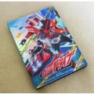 仮面ライダードライブ 全48話 DVD-BOX