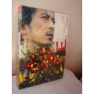 NHK大河ドラマ 軍師官兵衛 完全版 前編 1-25話 DVD-BOX