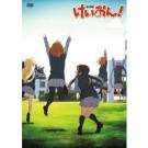 けいおん! 1期+2期 DVD-BOX 完全版