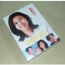 営業部長 吉良奈津子 (松嶋菜々子出演) DVD-BOX