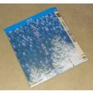 北の国から TVドラマ Blu-ray BOX 全巻
