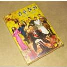 貴族探偵 DVD-BOX