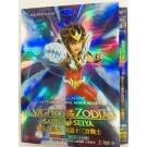 聖闘士星矢 Knights of the Zodiac 全12話 Part 1+2 DVD-BOX 全巻