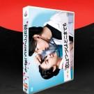 恋はつづくよどこまでも (上白石萌音、佐藤健主演) DVD-BOX