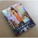 マチ工場のオンナ DVD-BOX