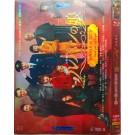 ルパンの娘2 (深田恭子出演) DVD-BOX