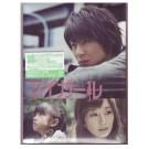 マイガール DVD-BOX