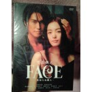FACE~見知らぬ恋人~ (高橋克典、仲間由紀恵出演) DVD-BOX
