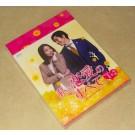 私の恋愛のすべて DVD-BOX 1+2 完全版