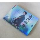BS時代劇 鳴門秘帖 DVD-BOX