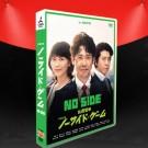 ノーサイド・ゲーム (大泉洋、松たか子出演) DVD-BOX