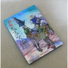 機動戦士ガンダム 鉄血のオルフェンズ 全25話 DVD-BOX