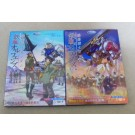 機動戦士ガンダム 鉄血のオルフェンズ season 1+2 全50話 DVD-BOX
