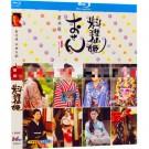 おせん (蒼井優、内博貴、杉本哲太、向井理出演) Blu-ray BOX