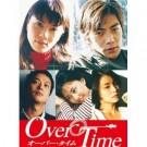 オーバー・タイム DVD-BOX