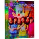 親バカ青春白書 (ムロツヨシ、永野芽郁出演) DVD-BOX