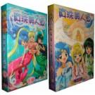 マーメイドメロディー ぴちぴちピッチ 第1+2期 全91話 DVD-BOX 全巻